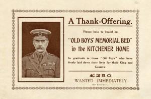 Fundraising leaflet, July 1918